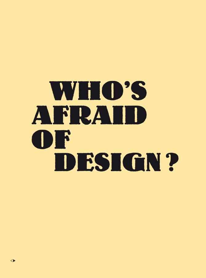 afraidofdesign